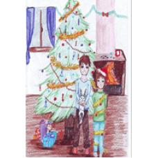 Lângă Pomul de Crăciun