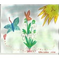 Ghiocei şi fluturi cu soare